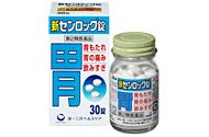 【第2類医薬品】【20個セット】 新センロック錠 30錠×20個セット 【正規品】