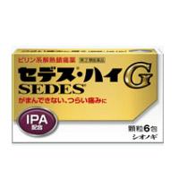 【第(2)類医薬品】【10個セット】 セデス・ハイG 6包×10個セット 【正規品】