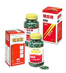 第2類医薬品 送料 代引き手数料無料 5個セット 販売 170錠×5個セット 正規品 糖解錠 商店