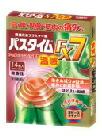 【第2類医薬品】【10個セット】 パスタイムFX7 温感 14枚×10個セット 【正規品】