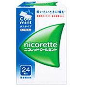 20個セット 第 2 類医薬品 24個×20個セット アウトレット 正規品 クールミント ニコレット 舗