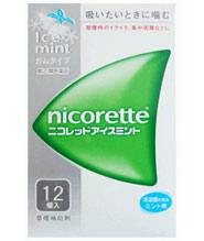 【第(2)類医薬品】【5個セット】 ニコレット アイスミント 12個×5個セット 【正規品】