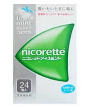 【第(2)類医薬品】【3個セット】 ニコレット アイスミント 24個×3個セット 【正規品】
