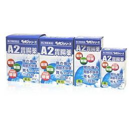 本物品質の 【第2類医薬品】【20個セット】 新新A2胃腸薬顆粒 15包×20個セット 【正規品】, Zippo Shop DARUMAYA 18c1b8b9