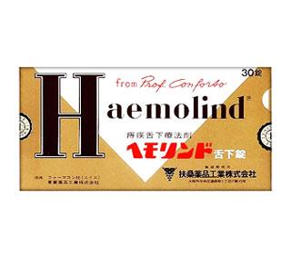 ○ 헤모린드설하 자물쇠 30정입