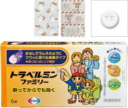 【第2類医薬品】【10個セット】 トラベルミンファミリー 6錠×10個セット 【正規品】
