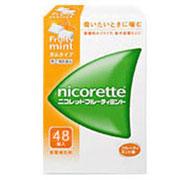 【第(2)類医薬品】【10個セット】 ニコレット フルーティミント 48個×10個セット 【正規品】