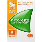 【第(2)類医薬品】【10個セット】  ニコレット フルーティミント 96個×10個セット 【正規品】