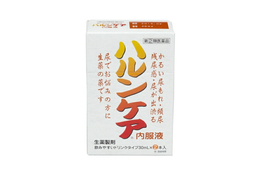 第 まとめ買い特価 ご予約品 2 類医薬品 尿のお悩みに ハルンケア内服液 正規品 30ml×2本 2