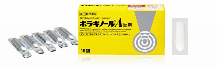 【第(2)類医薬品】【10個セット】 ボラギノールA坐剤 10個×10個セット 【正規品】