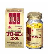 【第(2)類医薬品】【10個セット】 フローミンエース 65錠×10個セット 【正規品】