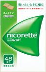 【第(2)類医薬品】【10個セット】 ニコレット 48個×10個セット 【正規品】