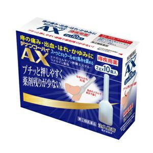 【第(2)類医薬品】【10個セット】 ヂナンコーハイAX  2g×10個入×10個セット 【正規品】