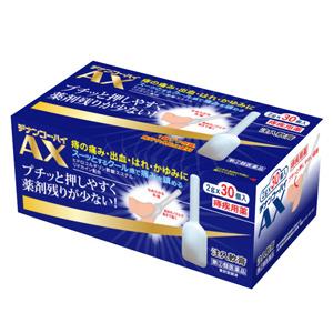 【第(2)類医薬品】【3個セット】 ヂナンコーハイAX  2g×30個入×3個セット 【正規品】