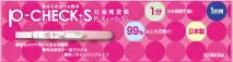 【第2類医薬品】【20個セット】 P-チェック・S 2回用×20個セット 【正規品】