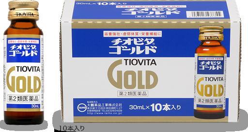 【第2類医薬品】【10個セット】 チオビタゴールド 30ml×10本×10個セット 【正規品】