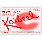 【第(2)類医薬品】【10個セット】 カイベールC 144錠×10個セット 【正規品】