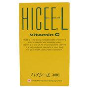【第3類医薬品】【20個セット】 ハイシーL 40錠 ケース付×20個セット 【正規品】