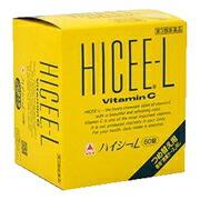 【第3類医薬品】【5個セット】  ハイシーL つめかえ用 60錠×5個セット 【正規品】