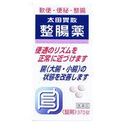 【第3類医薬品】【20個セット】 太田胃散 整腸薬 370錠×20個セット 【正規品】