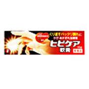 【第3類医薬品】【20個セット】 ヒビケア軟膏 35g×20個セット 【正規品】