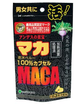 【1ケース分】【30個セット】AL/マカ100% 45カプセル×30個セット【正規品】 ※軽減税率対応品
