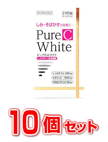 【第3類医薬品】【送料・代引き手数料無料】ピュアCホワイト 240錠×10個セット 【正規品】