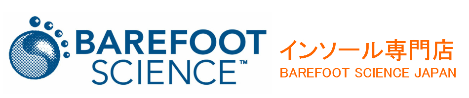 扁平足 足底筋膜炎用インソール:扁平足 偏平足 足底筋膜炎 外反母趾対策用Barefoot Scienceインソール