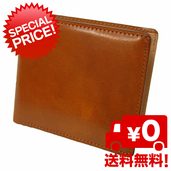 メンズ 日本製 国産 キャピタルレザー×ボンテッドレザー 二つ折財布 Maturi(マトゥーリ) 短財布 キャメル [mr054ca]