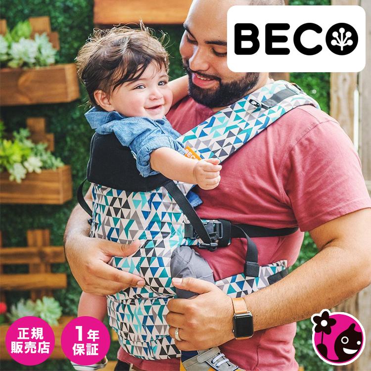 【正規販売店】【ベコ】 ジェミニ(Geo Teal Blue)【送料無料】【BECO / ベビーキャリー / ベビーキャリア / 抱っこ紐 / 海外 / おしゃれ / 可愛い / 柄 / 4way / 新生児 / コンパクト / コットン / ブルー / グリーン / 青 / 緑 / ダスティーカラー / 幾何学模様】