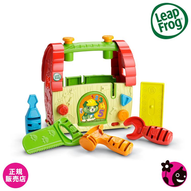 【正規販売店】【リープフロッグ】ビルドアンドディスカバーツールセット【Leap Frog】【知育玩具 / おもちゃ / 赤ちゃん / ベビー  / 英語  / 学習  / 音が鳴る / リスニング / おままごと】