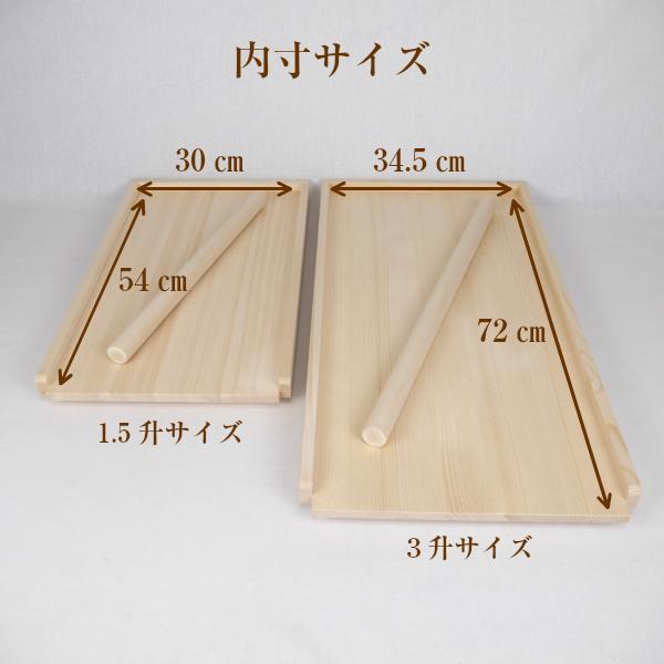 楽天市場】餅用3方枠付きのし板 ...