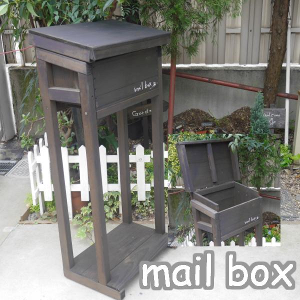 ナチュラルなウッドポストはいかがですか?木製 ポスト 郵便 メールボックス ガーデニング 回覧板 エクステリア ポスト【メガポスト】郵便受け 送料無料 メールボックス 木製ポスト ガーデニング エクステリア
