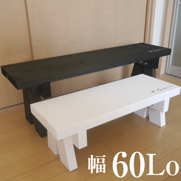 富田木工所製作 日本製 板厚3.2センチ  天然木ディスプレイスタンド60Loタイプ【ガーデニング】木製 国産 スタンド フラワースタンド 花台