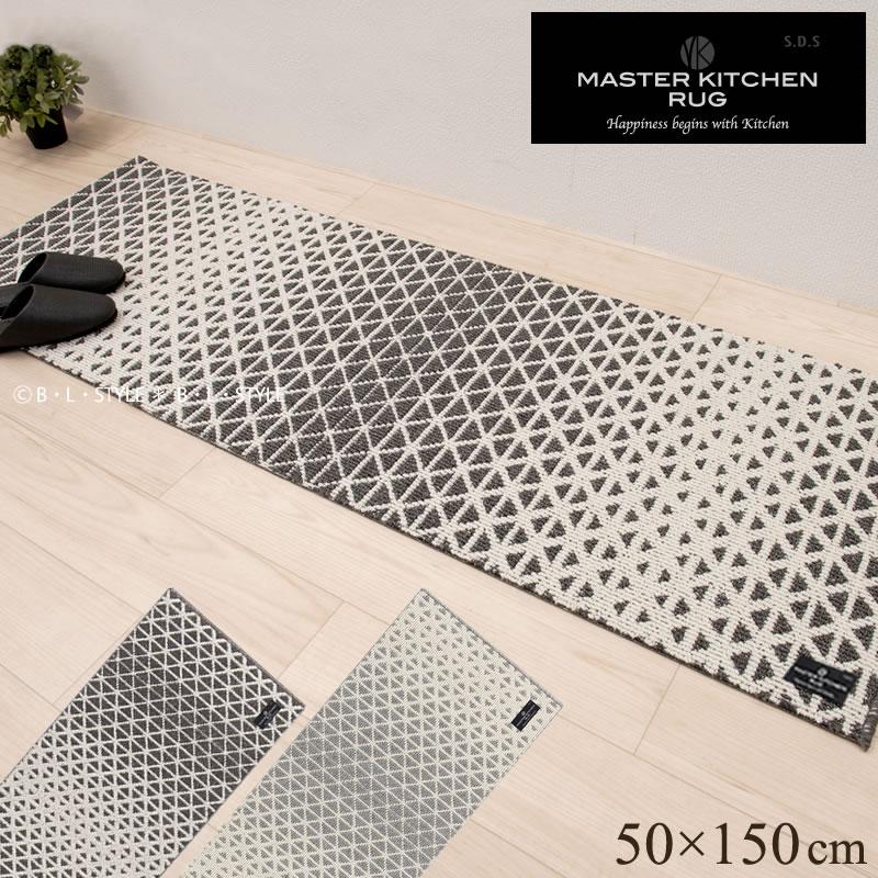 シンプルモダンなデザインの機能的なキッチンマット キッチンマット/50×150cm【SDS】ORBIT(オービット)ダークグレー/グレー[ロングマット ラグマット 洗える 薄手 床暖房対応 滑り止め加工 マスターキッチンラグ]21SS