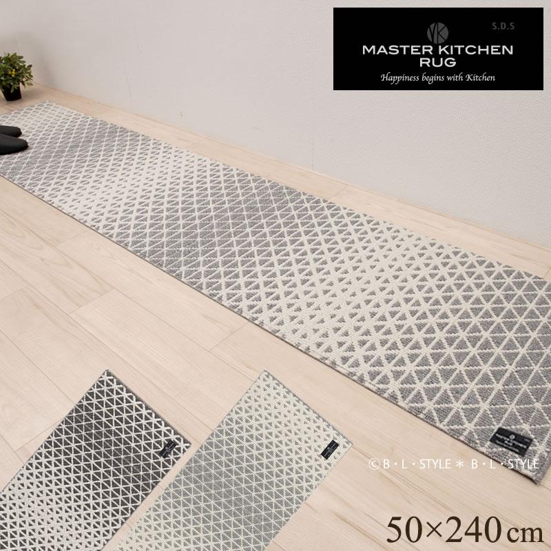 シンプルモダンなデザインの機能的なキッチンマット キッチンマット/50×240cm【SDS】ORBIT(オービット)ダークグレー/グレー[ロングマット ラグマット 洗える 薄手 床暖房対応 滑り止め加工 マスターキッチンラグ]21SS