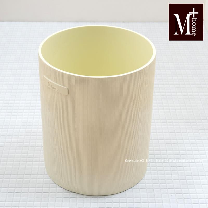 ダストボックス:【M+home】ラウレア(アイボリー)[ ゴミ箱 ごみ箱 生活感 整理 整頓 スッキリ モダン おしゃれ シンプル ]