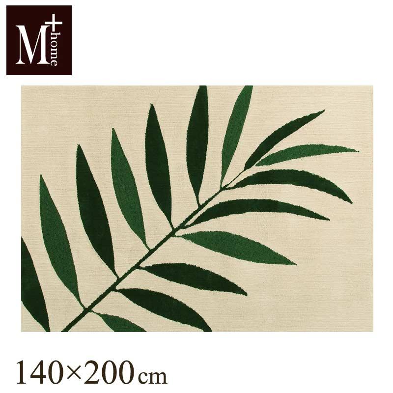 M+HOME パームツリー エリアラグ(140×200cm)北欧風 ´