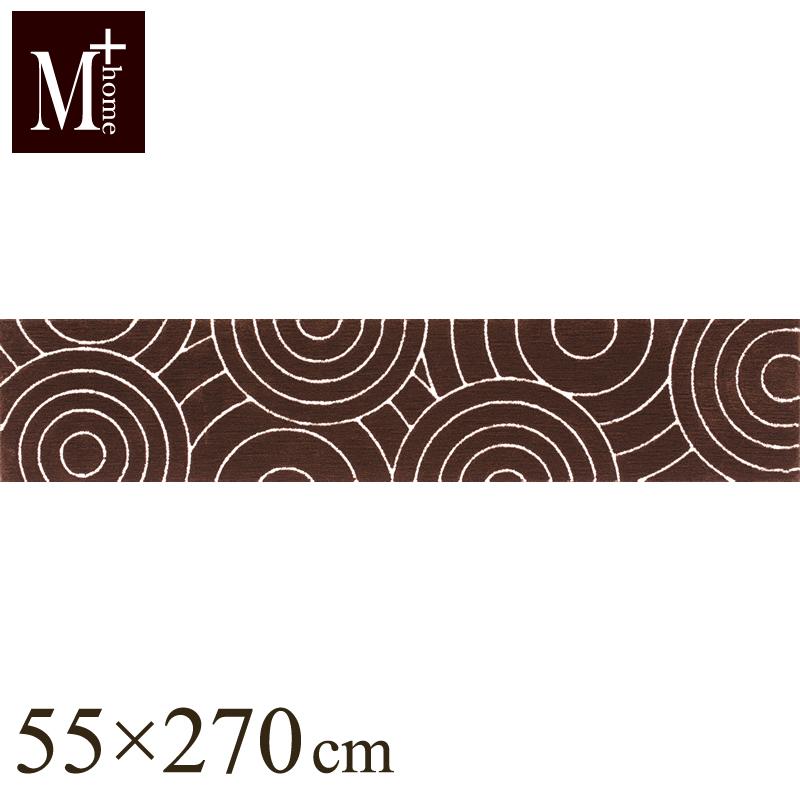 【M+HOME】ブロンクス インテリアマット 55×270cm ブラウン(キッチンマット/ワイド/日本製/北欧風/ロング/モダン/滑り止め加工/アクセントマット)【※ラッピング不可商品】 ´【05P03Dec16】