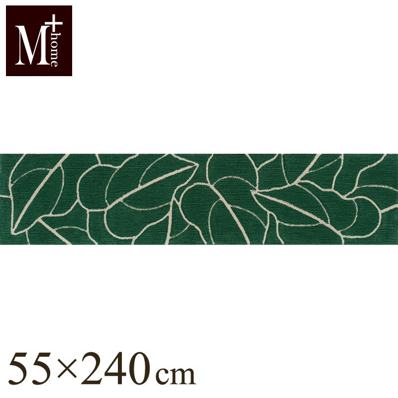 インテリアマット(55×240cm):【M+home】ホーセンス[北欧 おしゃれ 240 アクセントマット キッチンマット 日本製 抗菌防臭 洗える モダン] ´