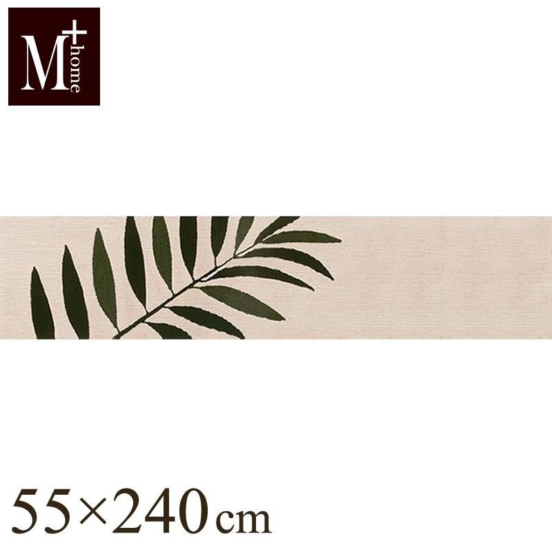 【M+HOME】パームツリー インテリアマット 55×240cm ベージュ(キッチンマット/ワイド/日本製/北欧風/ロング/モダン/滑り止め加工/アクセントマット)【※ラッピング不可商品】 ´