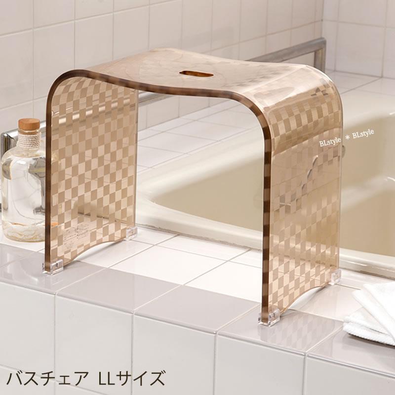 チェッカーN(10mm厚)バスチェアLL(カフェオレ)(単品)※ラッピング対象外(風呂イス/フロイス/風呂椅子/バスチェアー)