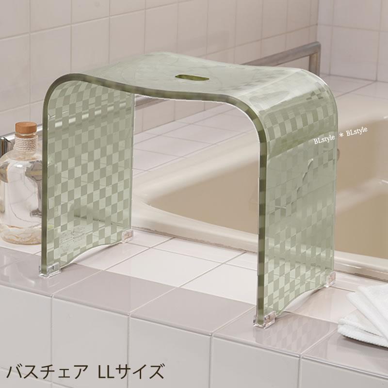 チェッカーN(10mm厚)バスチェアLL(グリーン)(単品)※ラッピング対象外(風呂イス/フロイス/風呂椅子/バスチェアー)