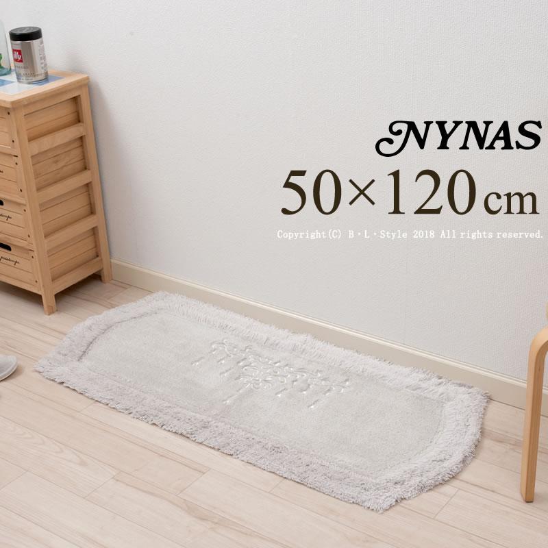 【ニーナス】シャンティ キッチンマット[50×120cm](シャンパンゴールド/プラチナ/シルバーグレー)