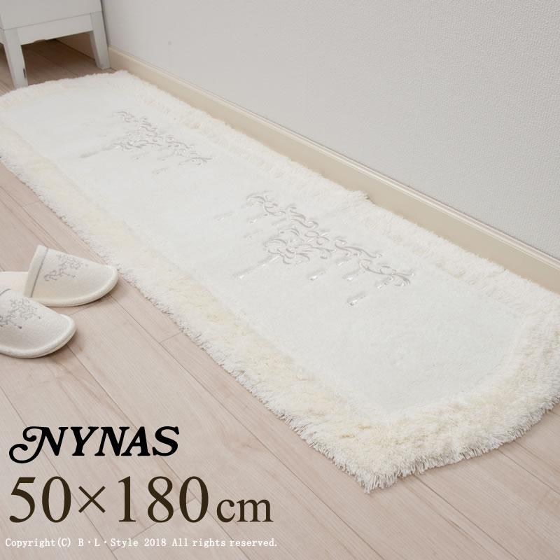 【ニーナス】シャンティ キッチンマット[50×180cm](シャンパンゴールド/プラチナ/シルバーグレー)