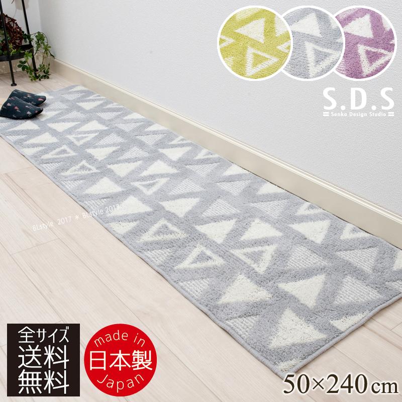 【送料無料】馴染みやすいインテリアカラーと、流行りの幾何学柄でオシャレなキッチンに。 【SDS】トライアングル キッチンマット 50×240cm(グリーン/グレー/パープル)※ラッピング対応不可[北欧風 シンプル 幾何学模様 日本製 滑り止め加工 滑りにくい ずれにくい おしゃれ 洗える ウォッシャブル 240 240cm]スーパーSALE