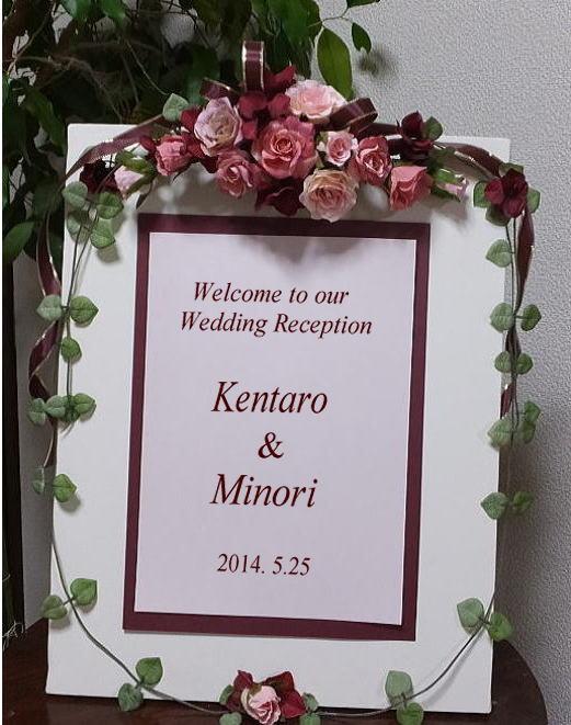 Welcome Board For Wedding Unique Wedding Ideas
