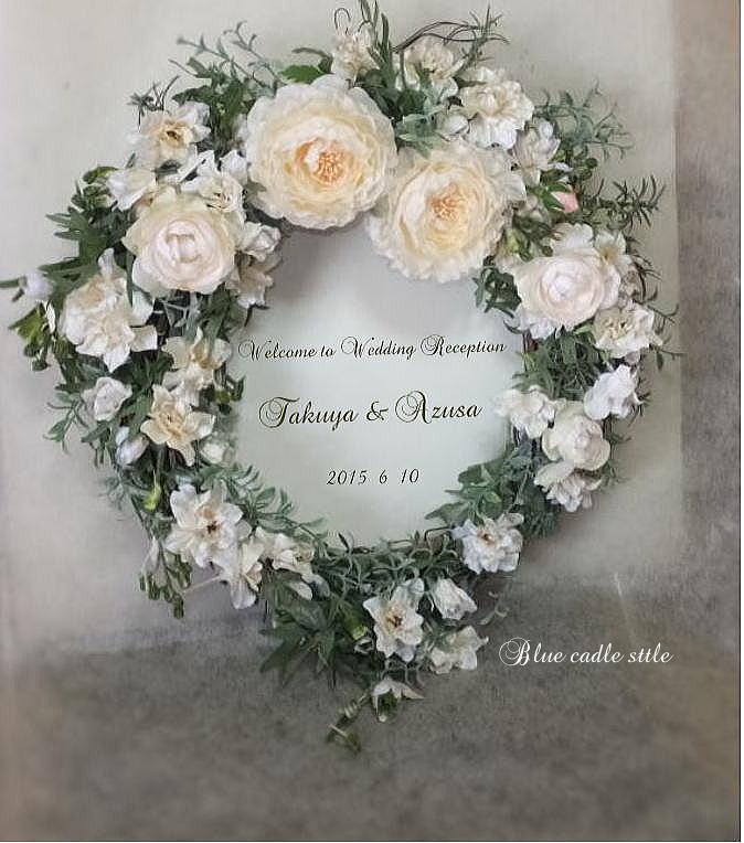 フラワーリースのウェルカムボード送料無料・リースのウエルカムボード枯れない花のリース・持ち込み用のウェルカムボード・お祝い・誕生日結婚祝い・ブライダル・ウェルカムボード枯れない花