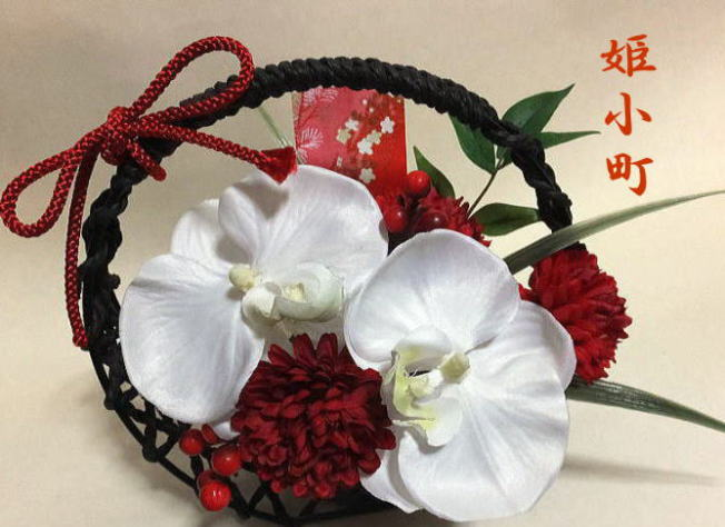 Flower full moon and Komachi Hime Japanese gifts, Japanese flower [art]  congratulations flowers, mother's day and grandparents day [Japanese-style