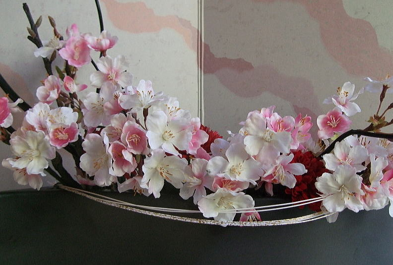 Celebrate Cherry Blossom Amp Japanese Gifts Flower Art Congratulations Flowers Present And Style Photocatalyst
